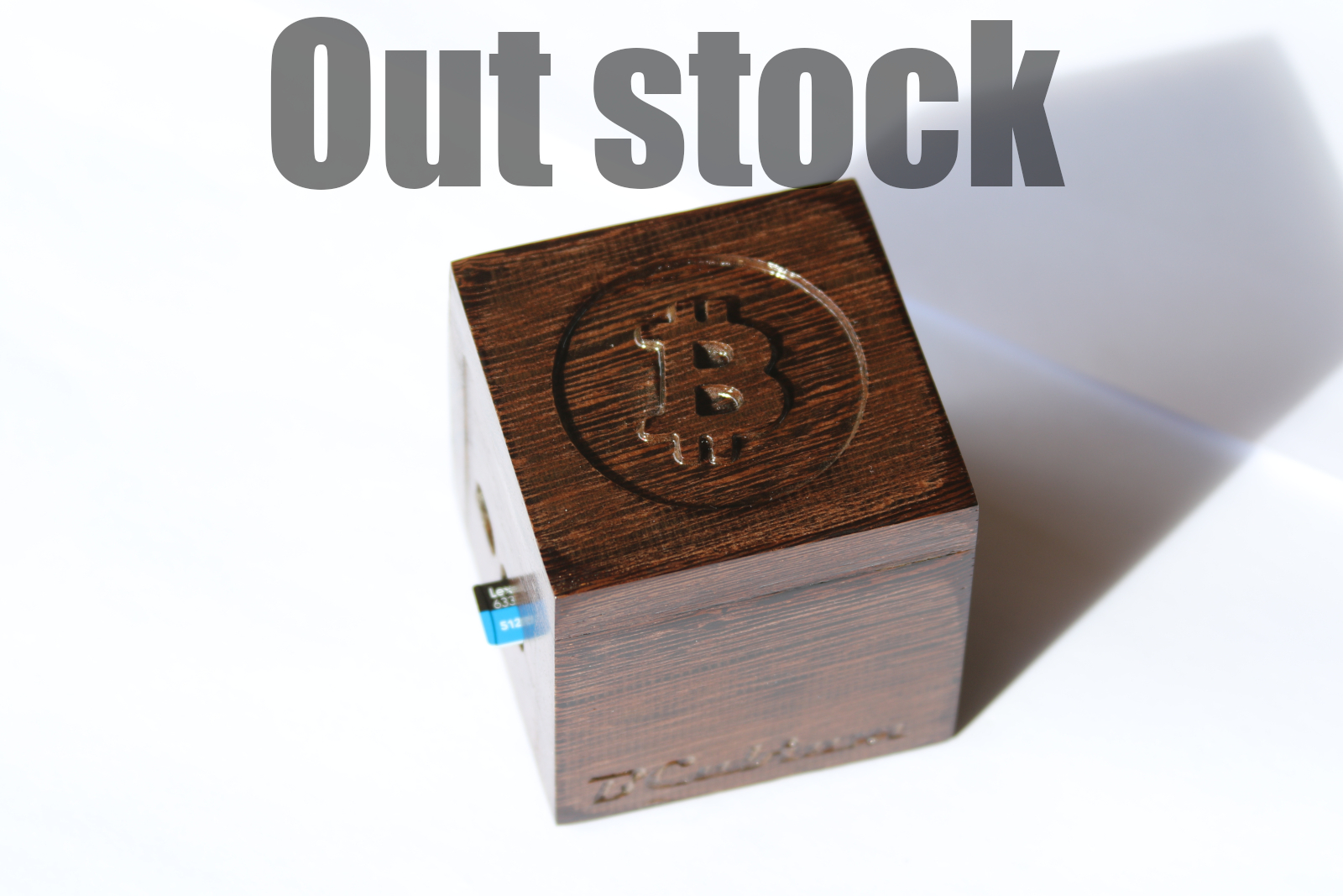 BCubium out stock